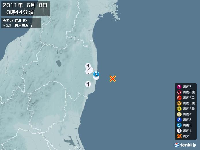 地震情報(2011年06月08日00時44分発生)