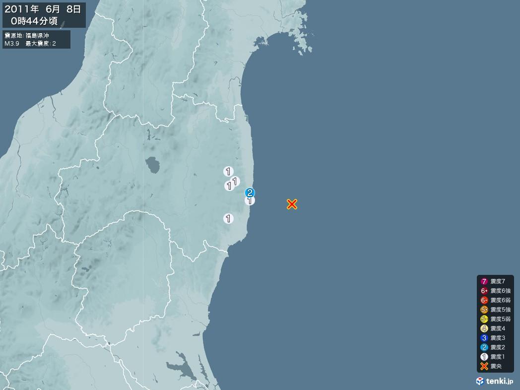 地震情報 2011年06月08日 00時44分頃発生 最大震度:2 震源地:福島県沖(拡大画像)
