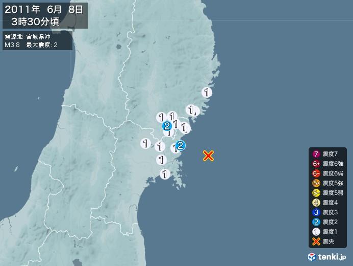 地震情報(2011年06月08日03時30分発生)