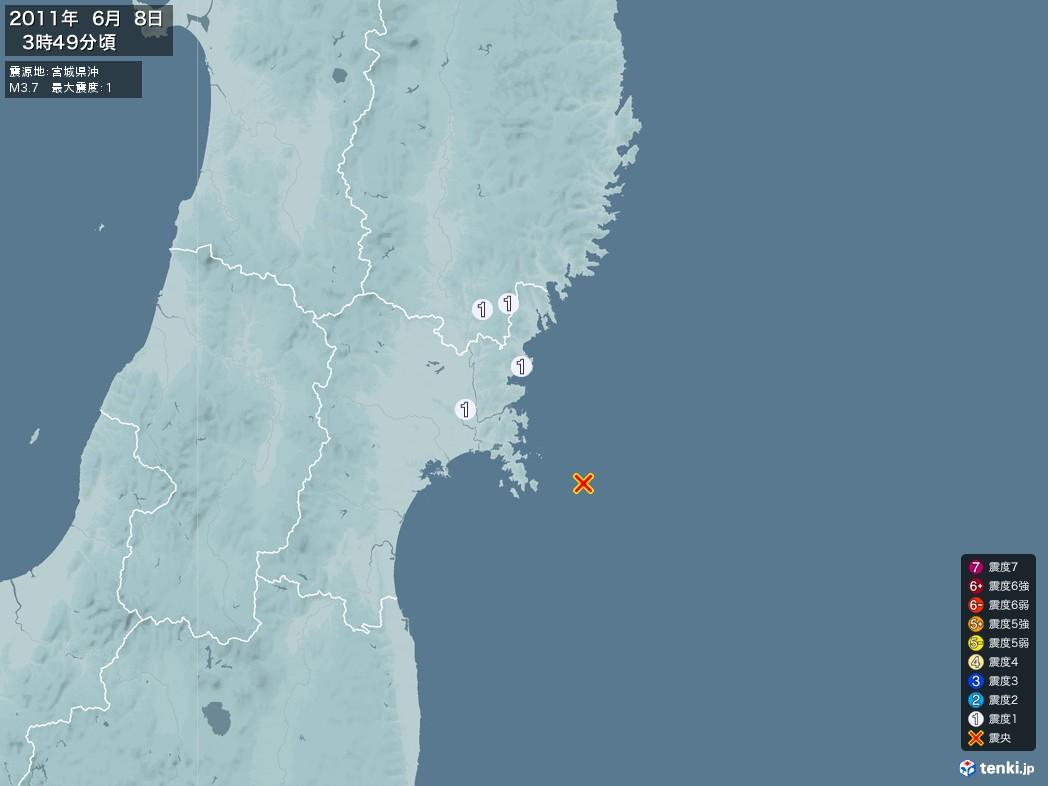 地震情報 2011年06月08日 03時49分頃発生 最大震度:1 震源地:宮城県沖(拡大画像)