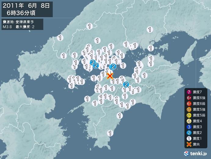 地震情報(2011年06月08日06時36分発生)