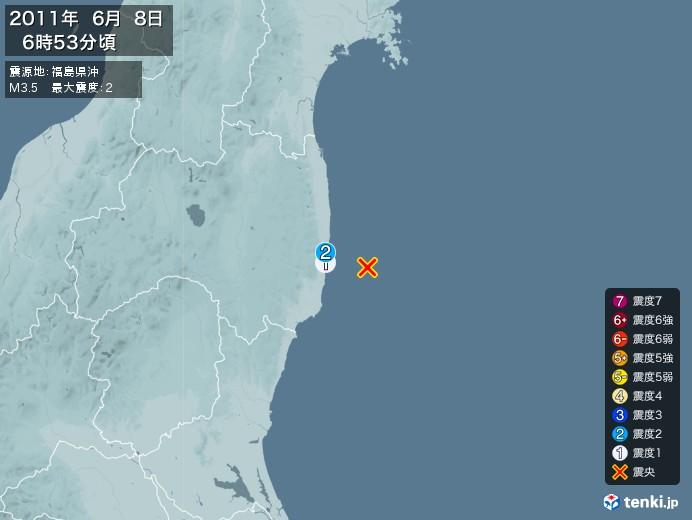 地震情報(2011年06月08日06時53分発生)
