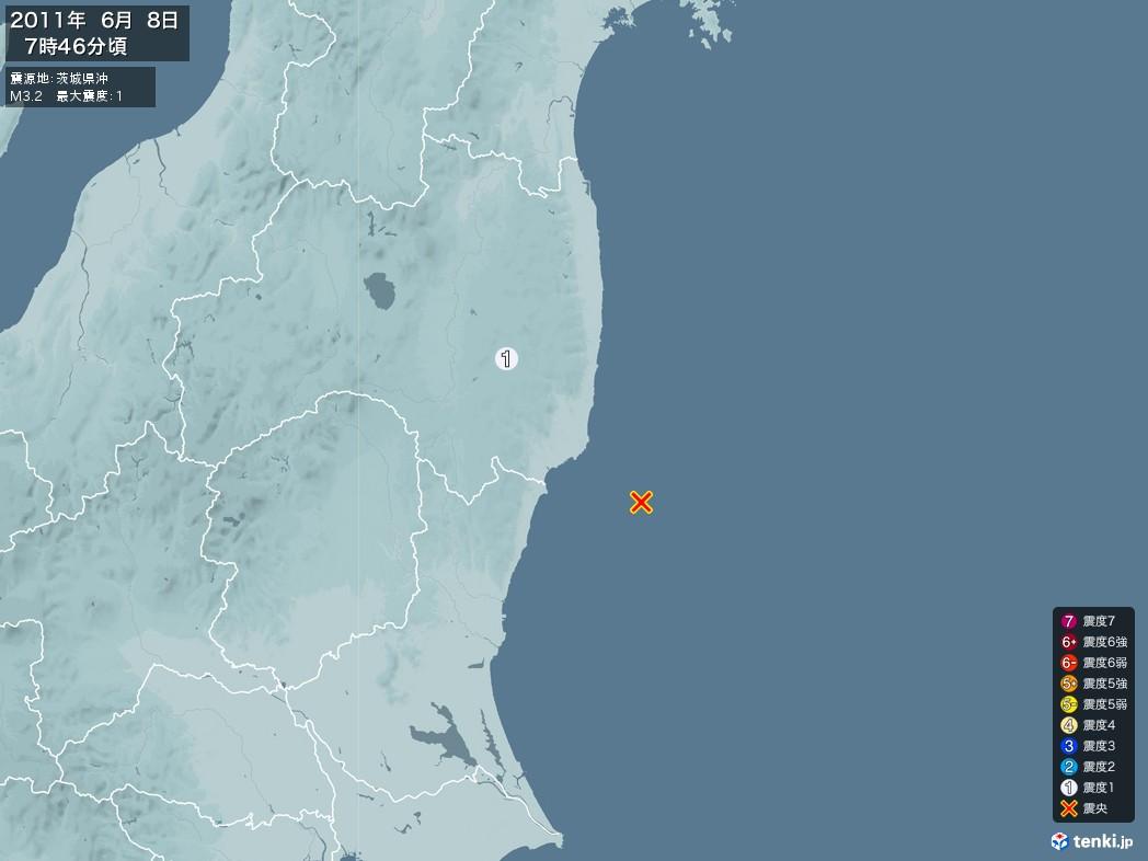 地震情報 2011年06月08日 07時46分頃発生 最大震度:1 震源地:茨城県沖(拡大画像)