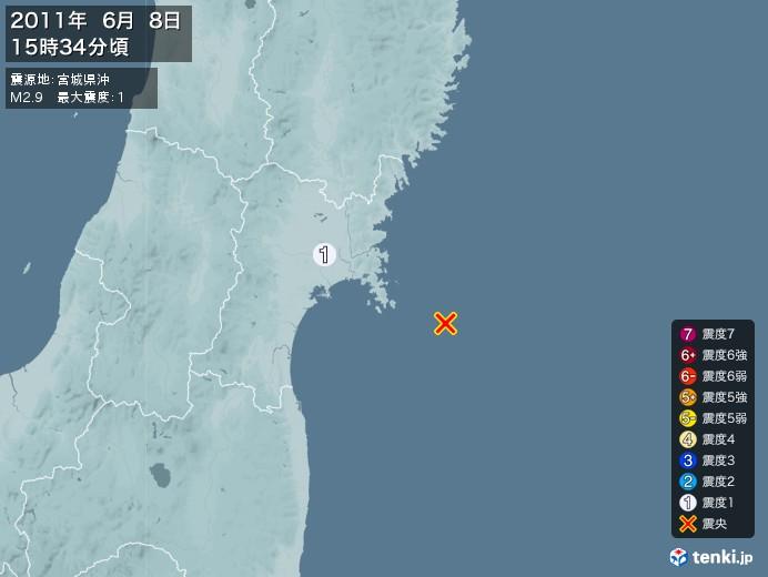 地震情報(2011年06月08日15時34分発生)