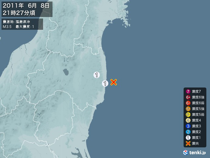 地震情報(2011年06月08日21時27分発生)