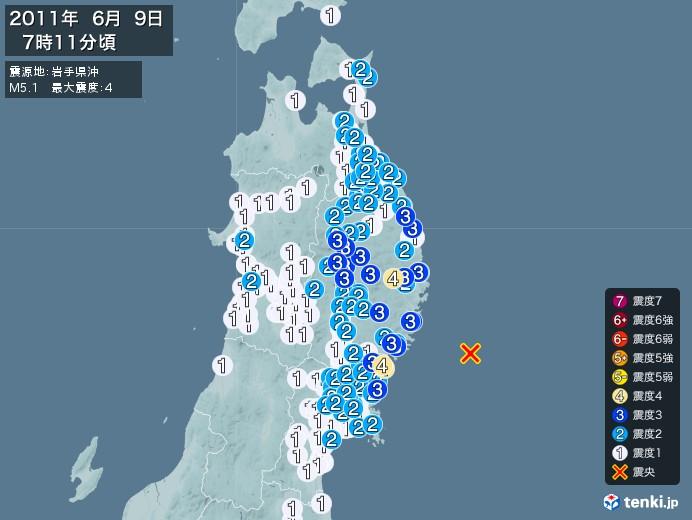 地震情報(2011年06月09日07時11分発生)