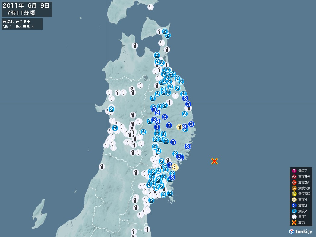 地震情報 2011年06月09日 07時11分頃発生 最大震度:4 震源地:岩手県沖(拡大画像)