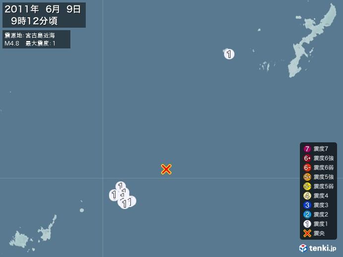 地震情報(2011年06月09日09時12分発生)
