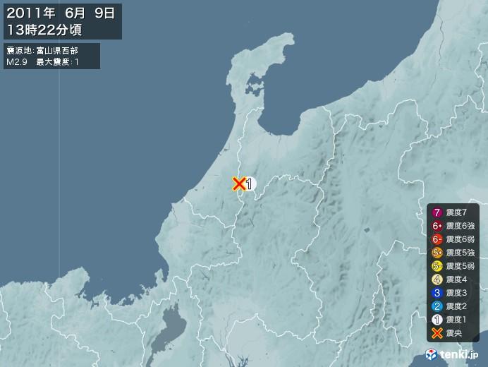 地震情報(2011年06月09日13時22分発生)