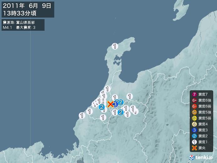 地震情報(2011年06月09日13時33分発生)