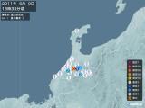 2011年06月09日13時33分頃発生した地震