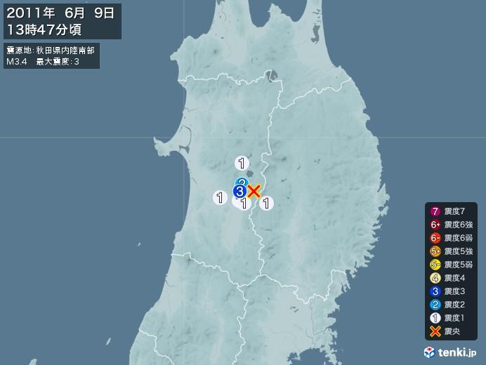 地震情報(2011年06月09日13時47分発生)