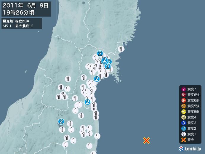 地震情報(2011年06月09日19時26分発生)