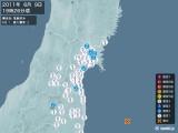 2011年06月09日19時26分頃発生した地震