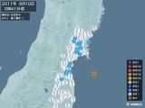 2011年06月10日00時41分頃発生した地震