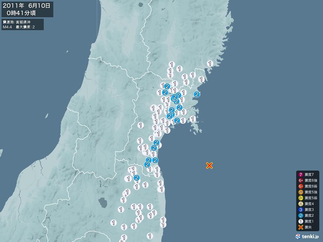 地震情報 2011年06月10日 00時41分頃発生 最大震度:2 震源地:宮城県沖(拡大画像)