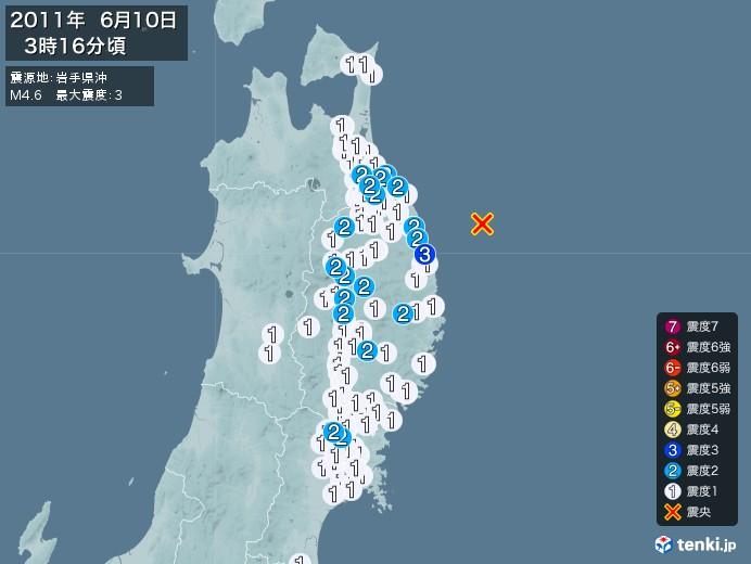 地震情報(2011年06月10日03時16分発生)