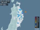2011年06月10日03時16分頃発生した地震