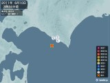 2011年06月10日03時34分頃発生した地震