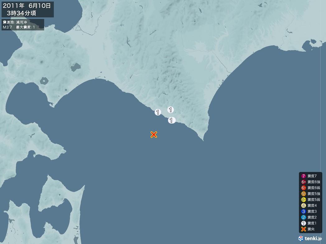 地震情報 2011年06月10日 03時34分頃発生 最大震度:1 震源地:浦河沖(拡大画像)