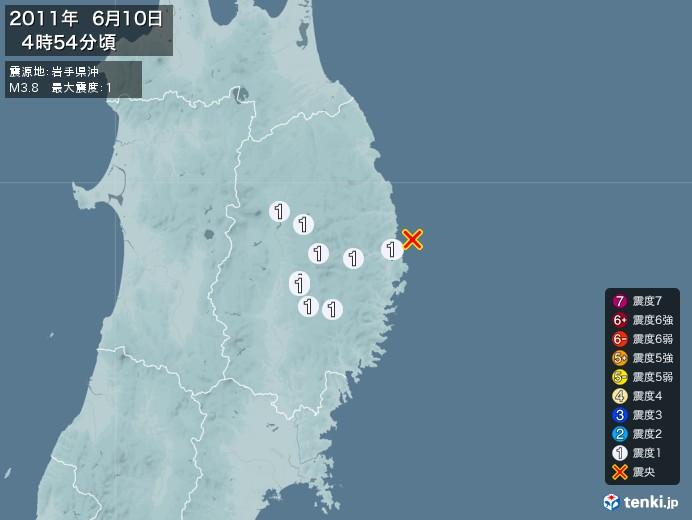 地震情報(2011年06月10日04時54分発生)