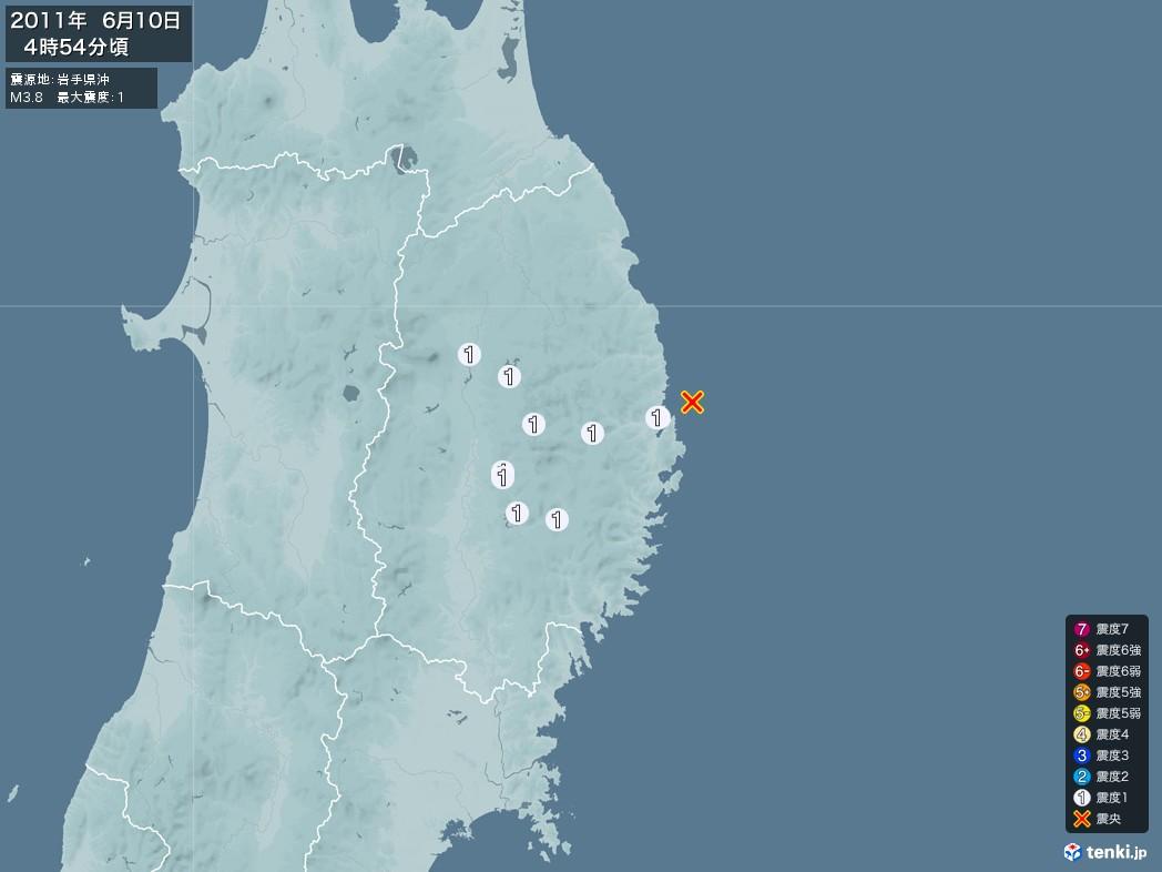 地震情報 2011年06月10日 04時54分頃発生 最大震度:1 震源地:岩手県沖(拡大画像)