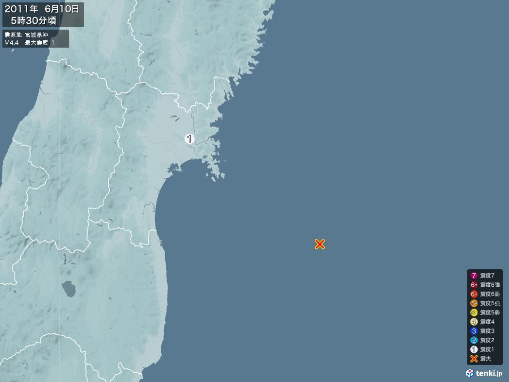 地震情報 2011年06月10日 05時30分頃発生 最大震度:1 震源地:宮城県沖(拡大画像)