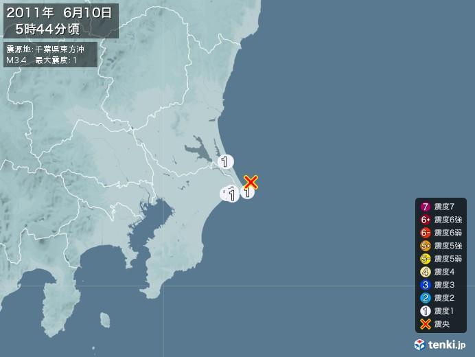 地震情報(2011年06月10日05時44分発生)