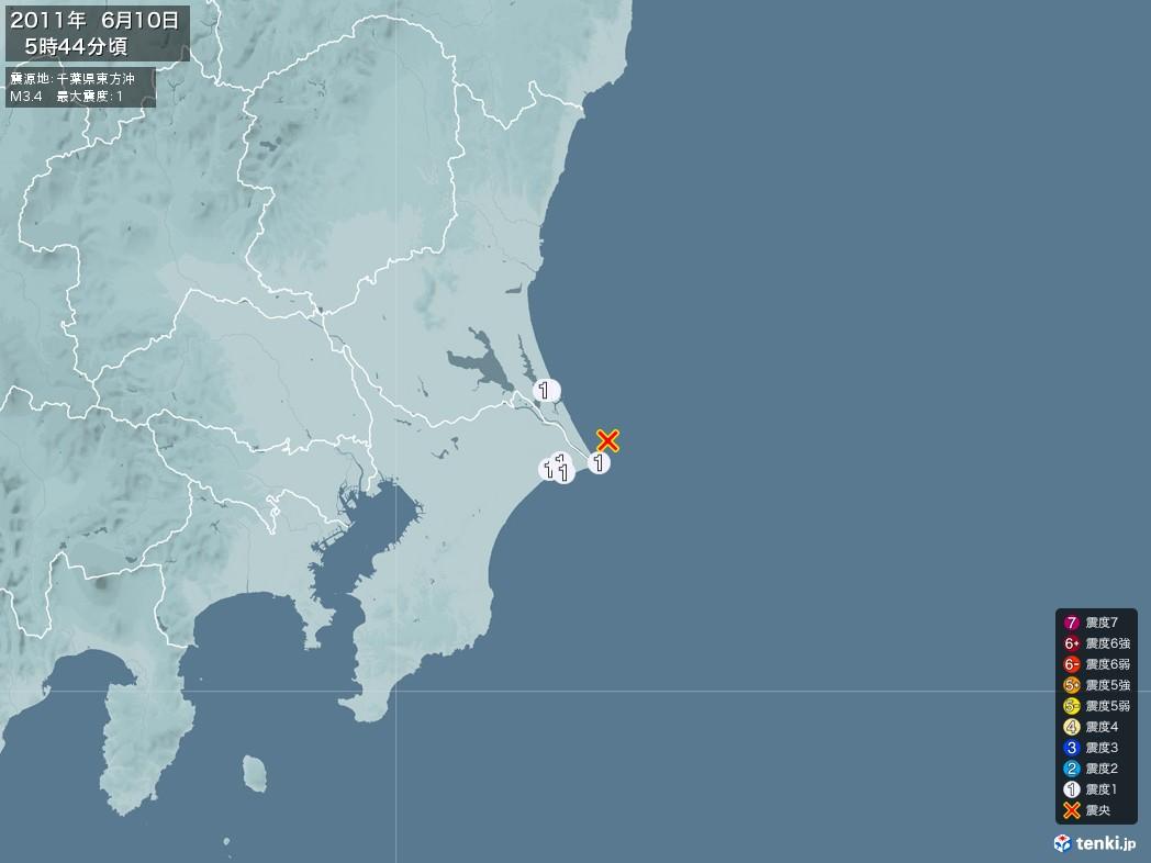 地震情報 2011年06月10日 05時44分頃発生 最大震度:1 震源地:千葉県東方沖(拡大画像)