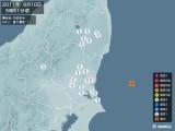 2011年06月10日05時51分頃発生した地震
