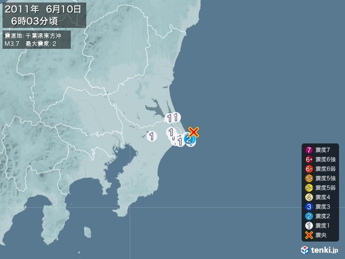 地震情報(2011年06月10日06時03分発生)