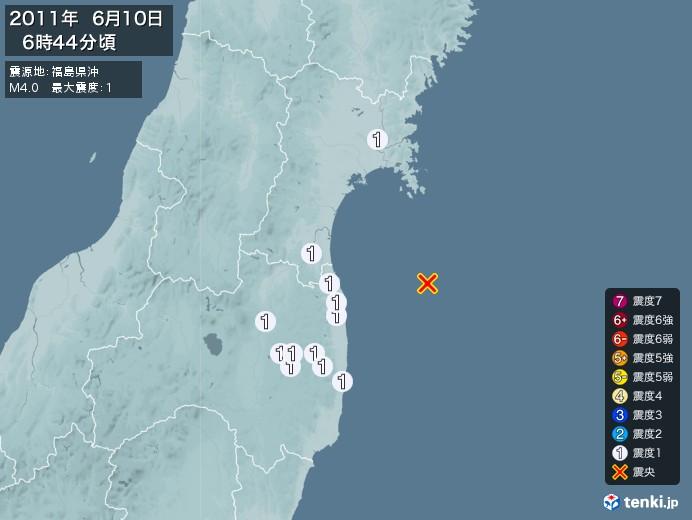 地震情報(2011年06月10日06時44分発生)