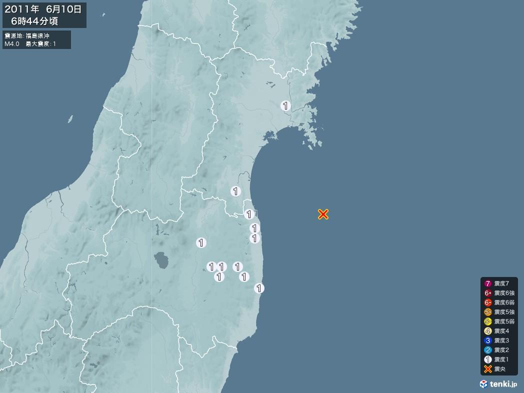 地震情報 2011年06月10日 06時44分頃発生 最大震度:1 震源地:福島県沖(拡大画像)