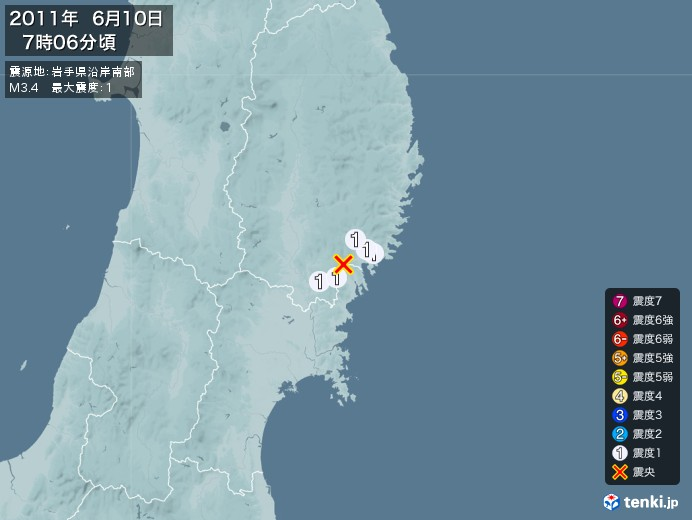 地震情報(2011年06月10日07時06分発生)