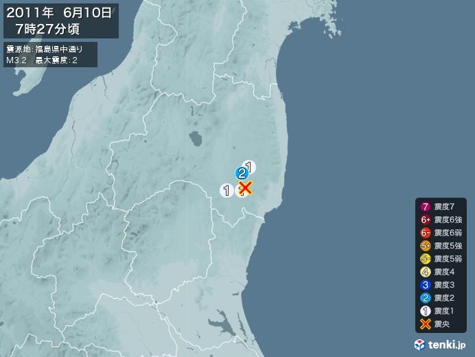 地震情報(2011年06月10日07時27分発生)
