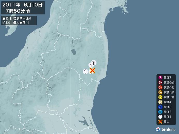 地震情報(2011年06月10日07時50分発生)