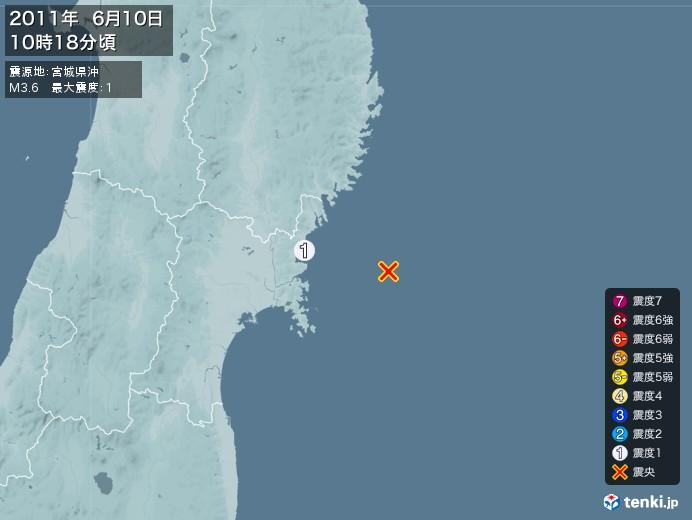 地震情報(2011年06月10日10時18分発生)