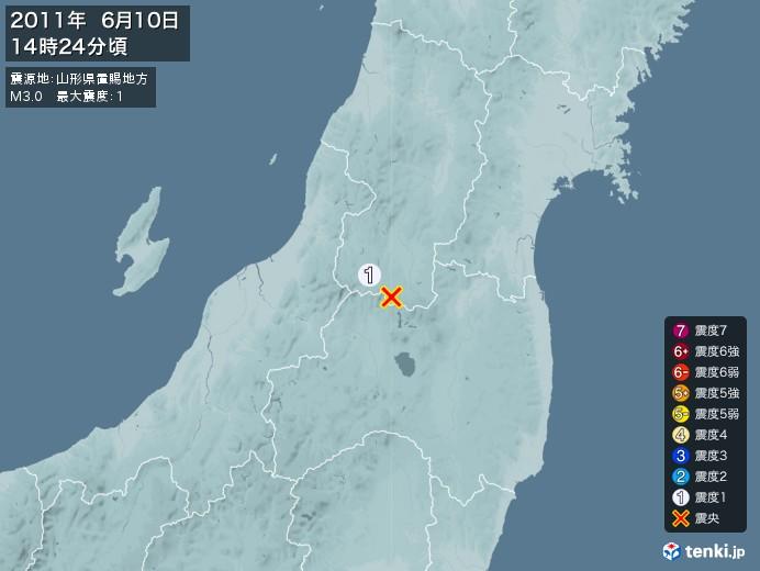 地震情報(2011年06月10日14時24分発生)