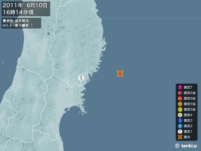 地震情報(2011年06月10日16時14分発生)