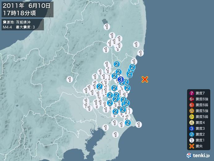地震情報(2011年06月10日17時18分発生)