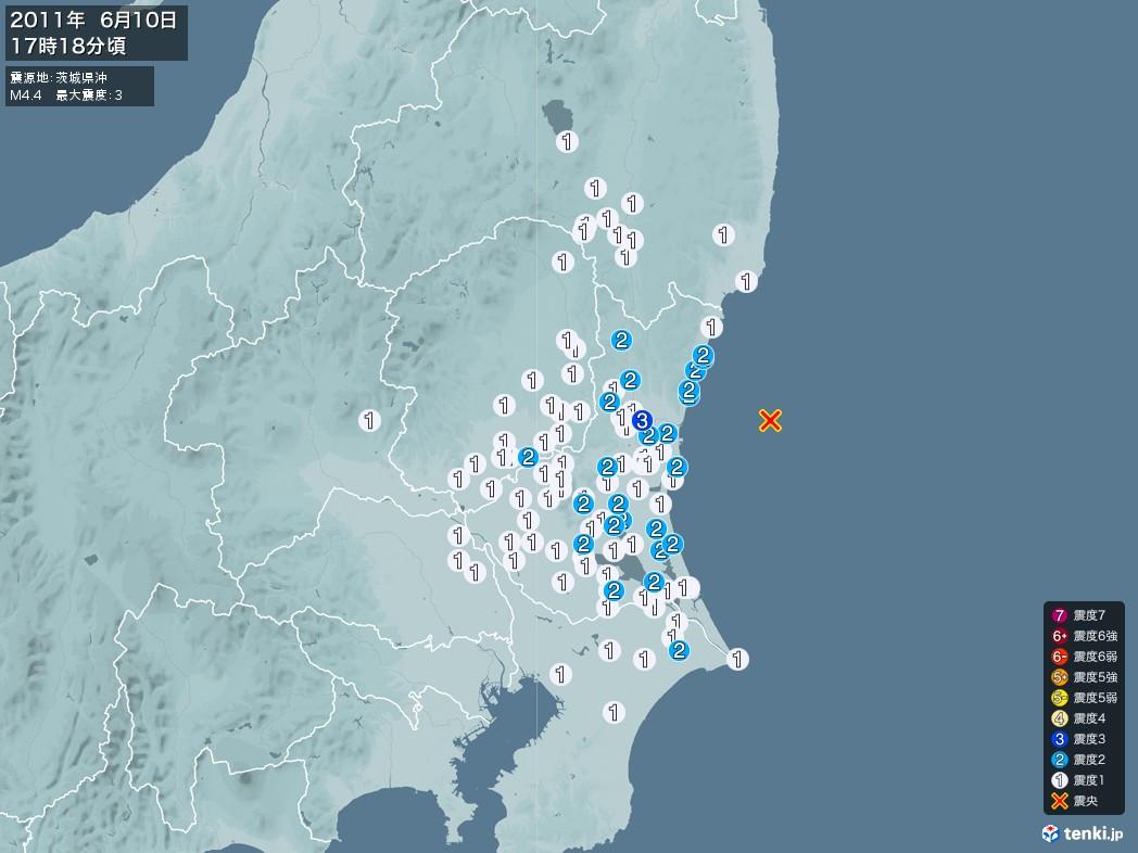 地震情報 2011年06月10日 17時18分頃発生 最大震度:3 震源地:茨城県沖(拡大画像)