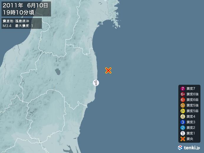 地震情報(2011年06月10日19時10分発生)