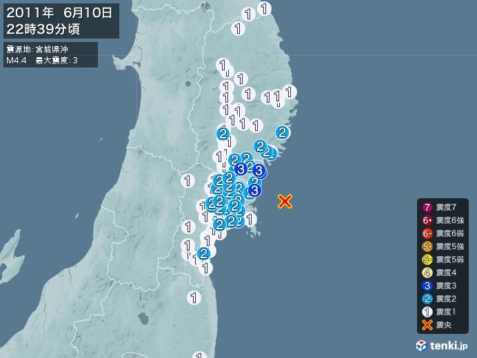 地震情報(2011年06月10日22時39分発生)