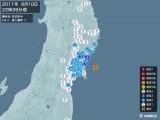 2011年06月10日22時39分頃発生した地震