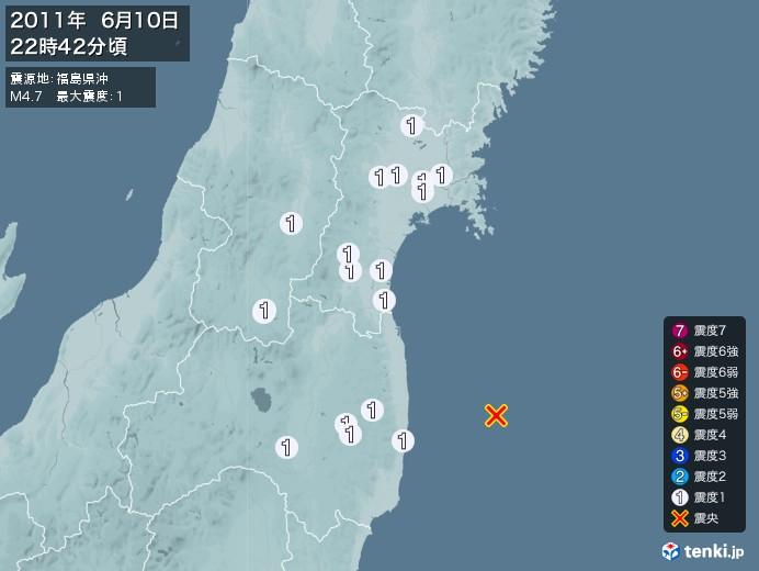 地震情報(2011年06月10日22時42分発生)