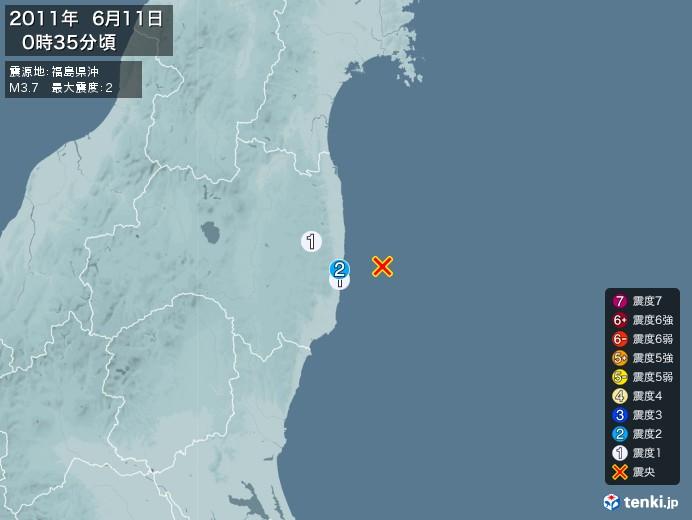 地震情報(2011年06月11日00時35分発生)