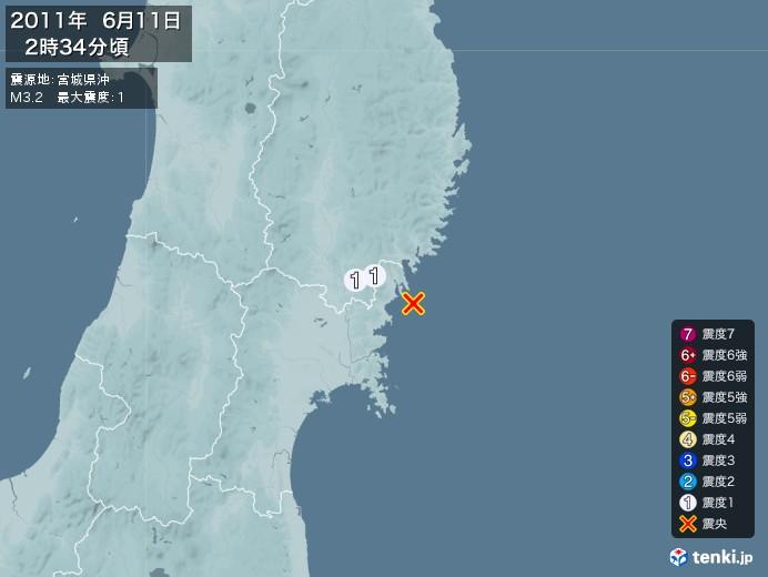 地震情報(2011年06月11日02時34分発生)