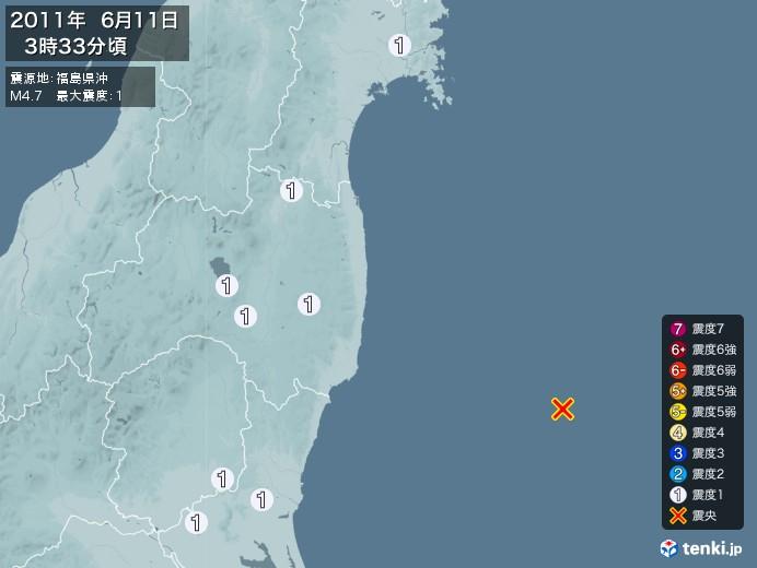 地震情報(2011年06月11日03時33分発生)