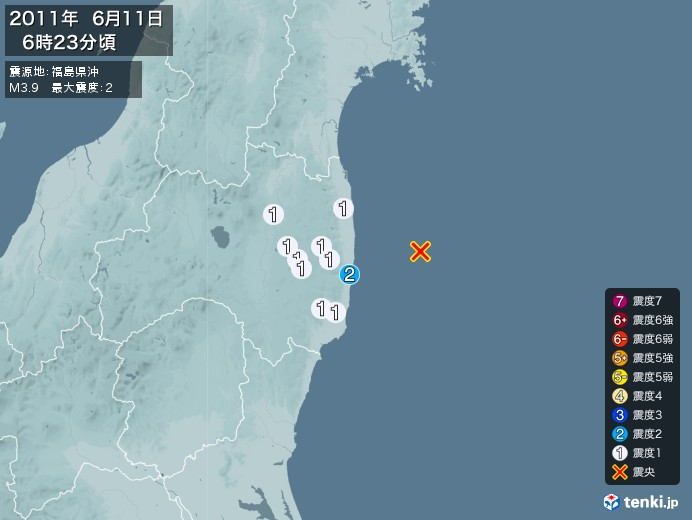 地震情報(2011年06月11日06時23分発生)