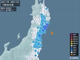 2011年06月11日07時36分頃発生した地震